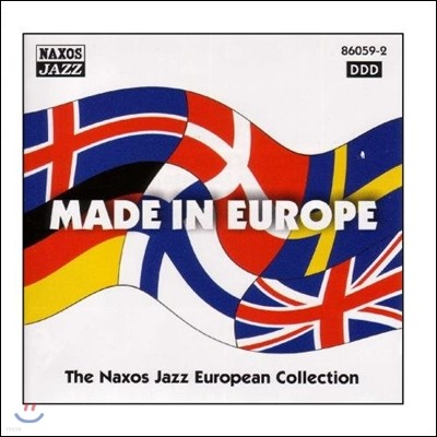 Made In Europe - Naxos Jazz European Collection (메이드 인 유럽 - 낙소스 재즈 유러피언 컬렉션)