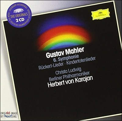 Herbert von Karajan 말러: 교향곡 6번, 죽은 아이를 그리는 노래, 뤼케르트 가곡 (Mahler: Symphony No.6, Kindertotenlieder, Ruckert-Lieder)