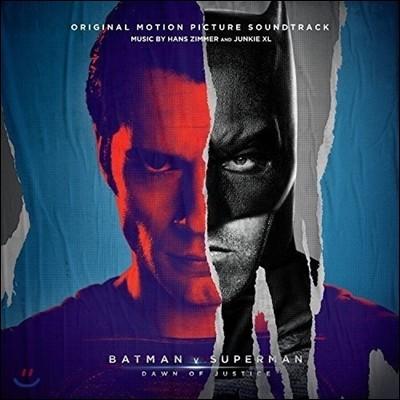 배트맨 대 슈퍼맨: 저스티스의 시작 영화음악 (Batman v Superman: Dawn of Justice OST by Hans Zimmer & Junkie XL)