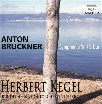 Herbert Kegel 브루크너: 교향곡 7번 - 헤르베르트 케겔 (Bruckner: Symphony No.7)