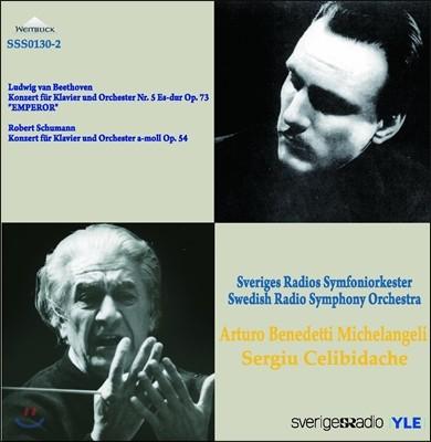 Sergiu Celibidache / Arturo Benedetti Michelangeli 슈만 / 베토벤: 피아노 협주곡 5번 '황제' - 첼리비다케, 미켈란젤리 (Beethoven / Schumann: Piano Concerto)