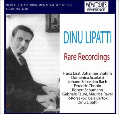 디누 리파티 희귀 녹음집 - 리스트 / 브람스 / 바흐 / 쇼팽 / 바르톡 (Dinu Lipatti Rare Recordings - Liszt / Brahms / Chopin / Bartok / Faure)
