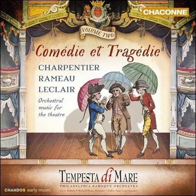 Tempesta di Mare 희극과 비극 2집 - 샤르팡티에 / 라모 / 르클레르 (Comedie et Tragedie - Charpentier / Rameau / Leclair) 템페스타 디 마레