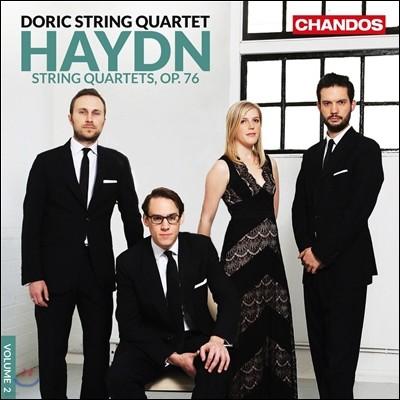 Doric String Quartet 하이든: 현악 사중주 2집 (Haydn: String Quartets Op.76 Nos.1-6) 도릭 현악 사중주단