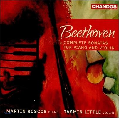 Tasmin Little 베토벤: 바이올린 소나타 전곡 1-10번 - 타스민 리틀 (Beethoven: Complete Sonatas for Piano and Violin)