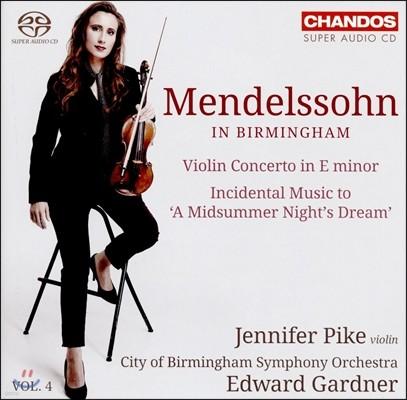 Edward Gardner / Jennifer Pike 멘델스존 인 버밍엄 4집 - 바이올린 협주곡, 한여름 밤의 꿈 극부수음악 (Mendelssohn: Violin Concerto, A Midsummer Night's Dream)