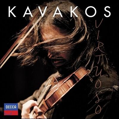 Leonidas Kavakos 레오니다스 카바코스 - 비르투오소 (Virtuoso)