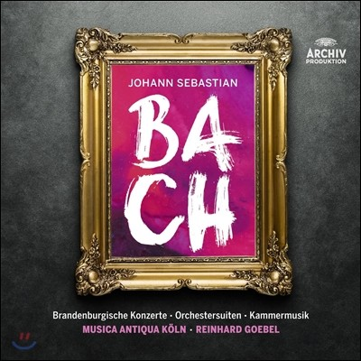 Reinhard Goebel 라인하르트 괴벨의 바흐 녹음: 브란덴부르크 협주곡, 관현악 모음곡, 실내악 (J.S. Bach: Brandenburg Concertos, Orchestral Suites, Chamber Music)
