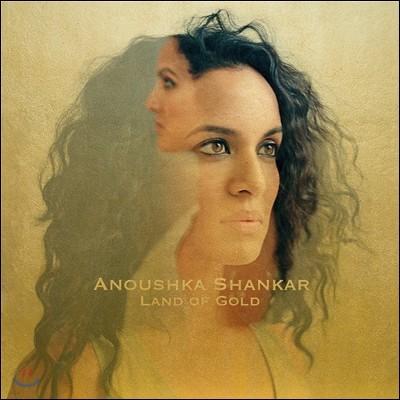 Anoushka Shankar (아노쉬카 샹카르) - Land of Gold