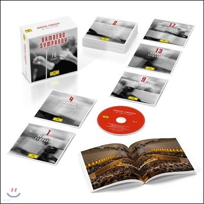 밤베르크 심포니 70년 (Bamberg Symphony - The First 70 Years)