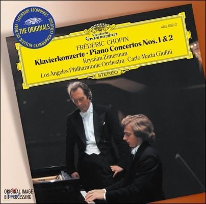 Krystian Zimerman 쇼팽: 피아노 협주곡 1, 2번 - 카를로 마리아 줄리니, 크리스티안 지메르만 (Chopin: Piano Concertos)
