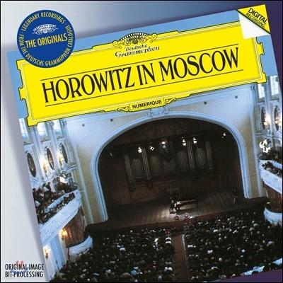 모스크바의 호로비츠 1986 - 스카를라티 / 모차르트 / 라흐마니노프 / 쇼팽 / 슈만 / 스크리아빈 / 리스트 (Vladimir Horowitz in Moscow)