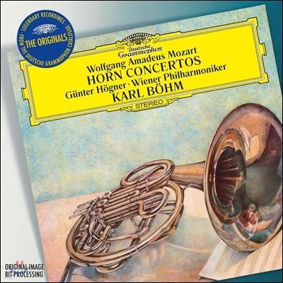 Gunter Hogner / Karl Bohm 모차르트: 호른 협주곡 1-4번 (Mozart: Horn Concertos) 귄터 회그너, 칼 뵘, 빈 필하모닉