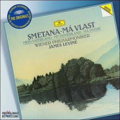 James Levine 스메타나: 나의 조국 - 제임스 레바인, 빈 필하모닉 (Smetana: Ma Vlast [My Fatherland])