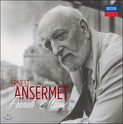 Ernest Ansermet 에르네스트 앙세르메 에디션: 프랑스 작품집 - 드뷔시 / 라벨 / 생상스 / 베를리오즈 / 세자르 프랑크 / 비제 (French Music)