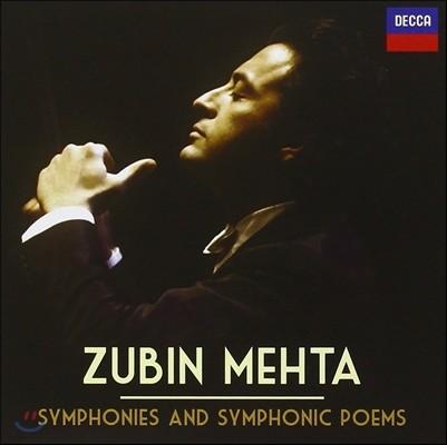 Zubin Mehta 주빈 메타가 지휘하는 교향곡과 교향시 - 말러: 교향곡 2번 '부활' / 베토벤 / 슈베르트 / 브루크너 / 차이코프스키 (Symphonies and Symphonic Poems)