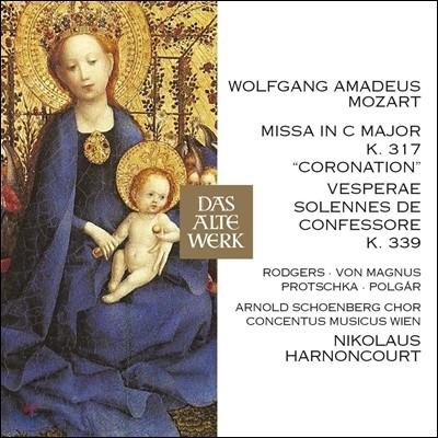 Nikolaus Harnoncourt 모차르트: 대관식 미사, 구도자를 위한 저녁 기도 - 니콜라우스 아르농쿠르 (Mozart: Coronation Mass, Vesperae solennes de confessore)