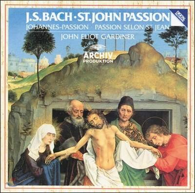 Ruth Holton 바흐: 요한 수난곡 (Bach: St John Passion, BWV245)