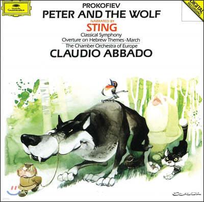 Claudio Abbado 프로코피에프: 피터와 늑대, 고전 교향곡 (Prokofiev: Peter and the Wolf, Op. 67)