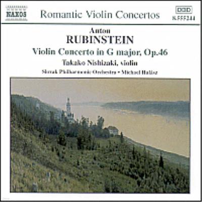 루빈스타인 : 바이올린 협주곡, 큐이 : 콘체르탄테 모음곡 (Rubinstein : Violin Concerto in G major Op.46, Cui : Suite Concertante for Violin and Orchestra Op.25) - Takako Nishizaki