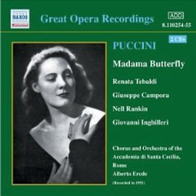 푸치니: 나비 부인 (Puccini: Madama Butterfly) (2CD) - Renata Tebaldi