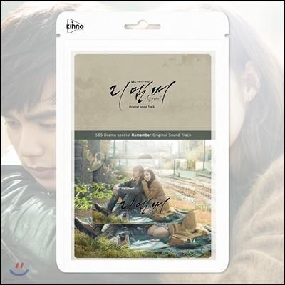 리멤버 - 아들의 전쟁 (SBS 수목드라마) OST [스마트 뮤직 카드(키노 앨범)]