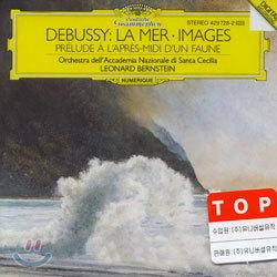 Leonard Bernstein 드뷔시: 목신의 오후, 바다, 영상 (Debussy: La Mer and Images) 레너드 번스타인