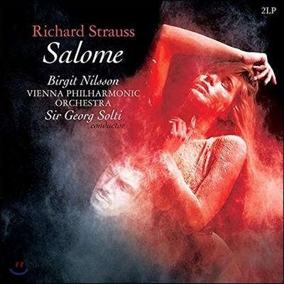 Georg Solti / Birgit Nilsson 슈트라우스: 살로메 - 게오르그 솔티 (Richard Strauss: Salome) [2LP]