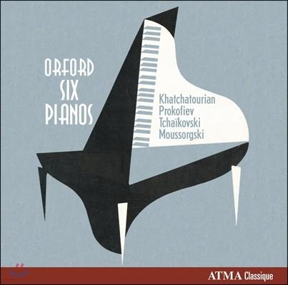 여섯 대의 피아노를 위한 작품 2집 - 하차투리안 / 프로코피에프 / 차이코프스키 / 무소르그스키 (Orford Six Pianos Vol.2 - Khachaturian / Prokofiev / Tchaikovsky / Mussorgski)