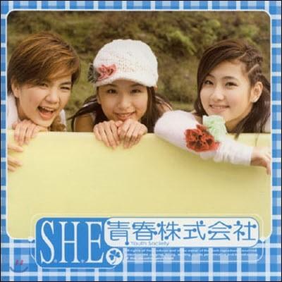 [중고] S.H.E / Youth Society (청춘주식회사) (수입/him2011a)