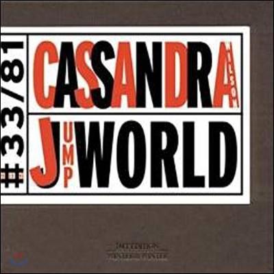 Cassandra Wilson - Jump World