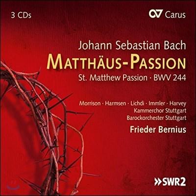 Frieder Bernius / Barockorchester Stuttgart 바흐: 마태 수난곡 (Bach: Matthaus-Passion [St. Matthew Passion] BWV 244) 프리더 베르니우스, 슈투트가르트 바로크 오케스트라