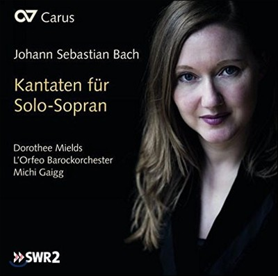 Dorothee Mields 바흐: 소프라노 독창 칸타타 199, 204번 - 도로테 밀즈 (Bach: Cantatas for Soprano Solo BWV 204, 199)