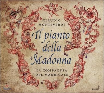 La Compagnia del Madrigale 몬테베르디: 성모 마리아의 눈물 - 종교적 마드리갈 작품집 (Monteverdi: Il Pianto della Madonna - Spritual Compositions)