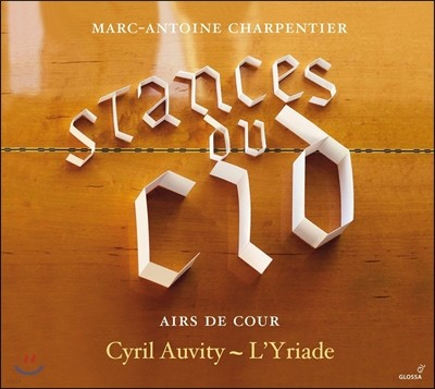 Cyril Auvity / L'Yriade 시드의 스탕스 [시드의 서정시] - 샤르팡티에 / 랑베르 / 모렐 / 쿠프랭: 궁정 노래와 기악곡들 (Charpentier: 'Stances du Cid' - Airs de Cour) 시릴 오비티