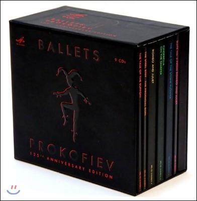 Gennady Rozhdestvensky 프로코피예프: 발레 작품집 - 탄생 125주년 기념반 (Prokofiev: Ballets) 겐나디 로제스트벤스키