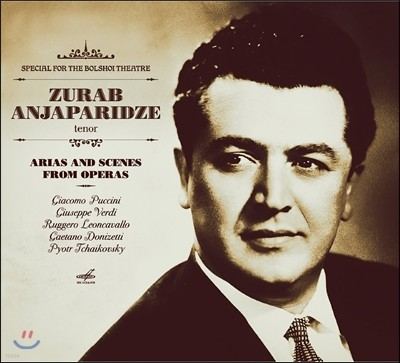 Zurab Anjaparidze 주라브 안자파리제의 오페라 아리아와 명장면 - 푸치니 / 베르디 / 레온카발로 (Arias And Scenes From Operas)