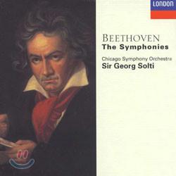 베토벤 : 교향곡 전집 - 솔티