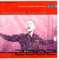 유승준 - Yoo Seung Jun Live 2002