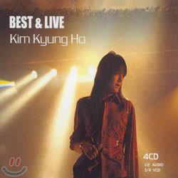 김경호 - Best & Live