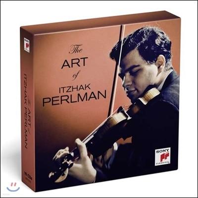 이작 펄만의 예술 - 프로코피에프 / 차이코프스키 / 시벨리우스: 바이올린 협주곡, 베토벤 / 멘델스존: 피아노 삼중주 (The Art of Itzhak Perlman)