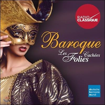 바로크 - 숨겨진 광기 [DHM 숨겨진 바로크곡집] (Baroque - Les Folies Cachees)