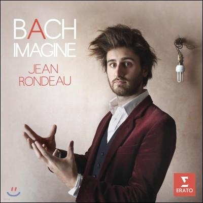 Jean Rondeau 장 론도 - 바흐 이매진: 하프시코드 편곡 작품집 (Bach Imagine)
