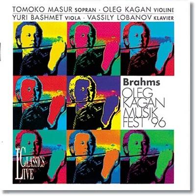 1996년 카간 음악제 - 브람스 : 바이올린 소나타 - 올레그 카간, 유리 바쉬메트