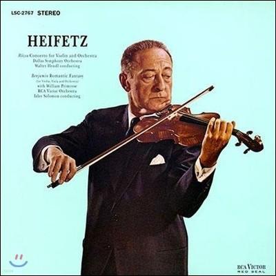 Jascha Heifetz 미클로시 로자: 바이올린 협주곡 / 벤자민: 낭만적 환상곡 - 야사 하이페츠 (Miklos Rozsa: Violin Concreto / Benjamin: Romantic Fantasy)