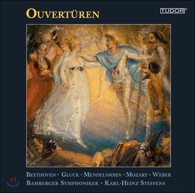 Karl-Heinz Steffens 고대 신화의 영웅들과 요정을 다룬 오페라의 서곡 (Beethoven / Gluck / Mendelssohn / Mozart / Weber: Overture)