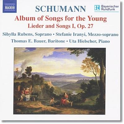Sibylla Rubens 슈만: 가곡 3집 - 어린이를 위한 가곡 (Schumann: Lieder-Album fur die Jugend, Op. 79) 시빌라 루벤스