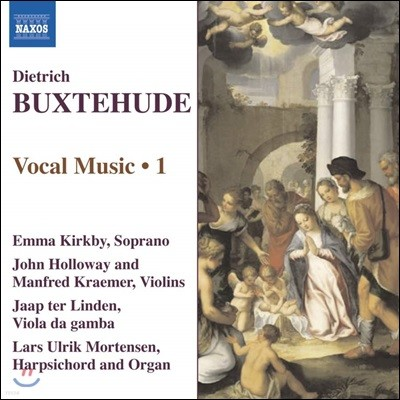 Emma Kirkby 북스테후데: 성악작품집 1집 (Buxtehude: Vocal Music Volume 1)