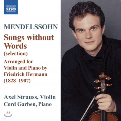 Axel Strauss 멘델스존: 무언가 발췌 [바이올린과 피아노를 위한 편곡 버전]
