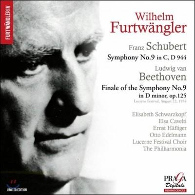 Wilhelm Furtwangler 베토벤: 교향곡 9번 `합창` 4악장 / 슈베르트: 9번 `더 그레이트` - 빌헬름 푸르트뱅글러 (Schubert: Symphony D944 'The Great')